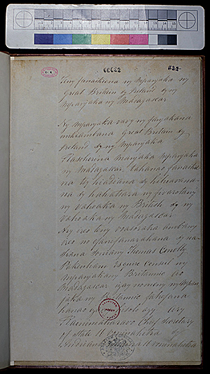 Treaty between Great Britain and Madagascar, 1865. Copyright National Archives of Madagascar.